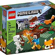 Lego Minecraft 21162 The Taiga Adventure - 全新 (注意內文/交收地點及時間)