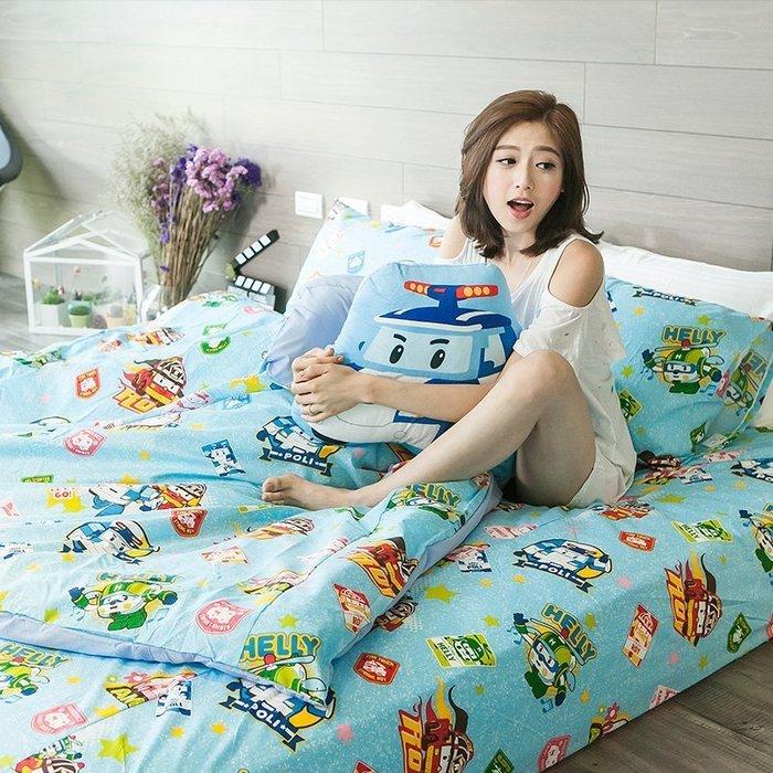 床包被套組 / 雙人【波力救援小英雄-藍】含兩枕套,韓國可愛卡通,磨毛多工法處理,戀家小舖台灣製