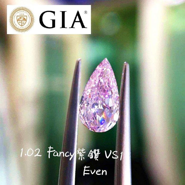 【台北周先生】罕見 天然Fancy紫色鑽石 1.02克拉 超高淨度VS1 Even分布 水滴切割 濃郁 火光爆閃 送GI