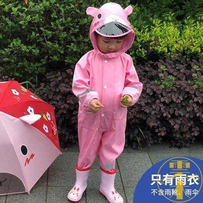 兒童雨衣寶寶男女童小中大童小孩防風連身雨披=美佳惠