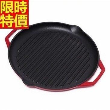 鑄鐵鍋 烤盤鍋具-琺瑯鑄鐵鍋 烤盤耐燒戶外BBQ不沾鍋牛排煎烤盤1色66f49[獨家進口][米蘭精品]