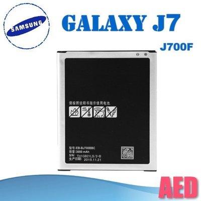 ⏪ AED ⏩ 三星 SAMSUNG Galaxy J7 (2015) J700F 電池 新品 手機電池 手機維修 保養