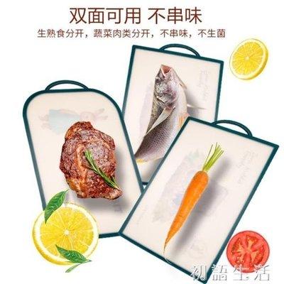 現貨!韓國菜板砧板家用抗菌防霉塑料彼得兔切菜板小嬰兒輔食切水果案板 知木屋小家具 仿古 創意