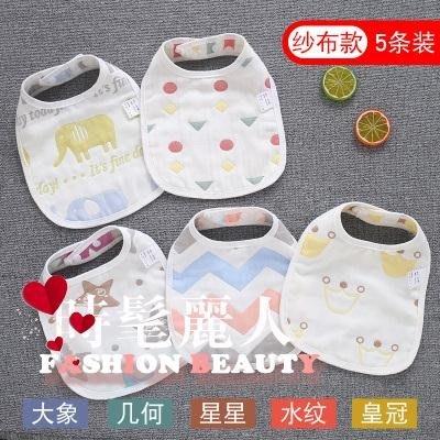 小孩圍嘴嬰兒口水巾純棉紗布毛巾新生兒童吃飯圍兜微防水秋冬