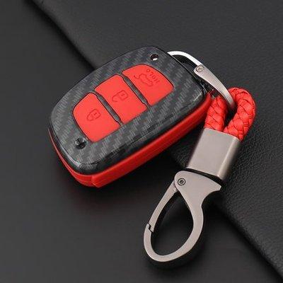 韓國現代 Tucson SANTA FE IX45 IX35 ELANTRA 汽車 鑰匙包 鑰匙套 碳纖紋鑰匙殼