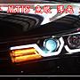 【炬霸科技】14 15  ALTIS 魚眼 大燈 LED 日...