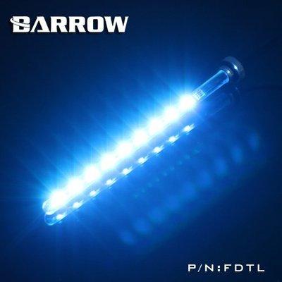 小白的生活工場*Barrow RGB全彩LED水箱用石英玻璃打光組件FDTL305 (275mm)不含控制器