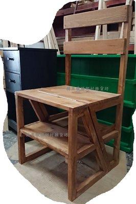 zakka糖果臘腸鄉村雜貨坊        木作類..Hercules 樓梯椅(二用踏板梯/實木餐椅/實木階梯架/折疊梯