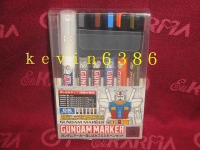東京都-非00鋼彈.支架-水性麥克筆組-素色套筆(1組6色)GMS-122 現貨