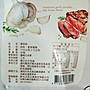 廚房百味: 新光香蒜粉  1公斤 香蒜粉 調味料 蒜頭粉