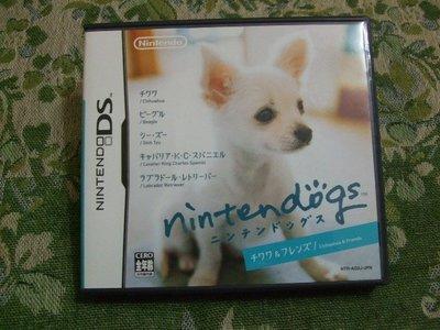 ※ 現貨『懷舊電玩食堂』《正日本原版、盒裝、3DS可玩》【NDS】任天狗 吉娃娃與夥伴們(可7-11、全家超取貨到付款)
