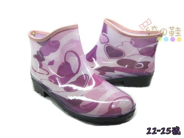 ☆ 綺的鞋鋪子 ☆ 【短筒雨鞋】 俏麗雙色 J2 紫心 01 混搭防水膠鞋短筒雨靴 台灣製造MIT