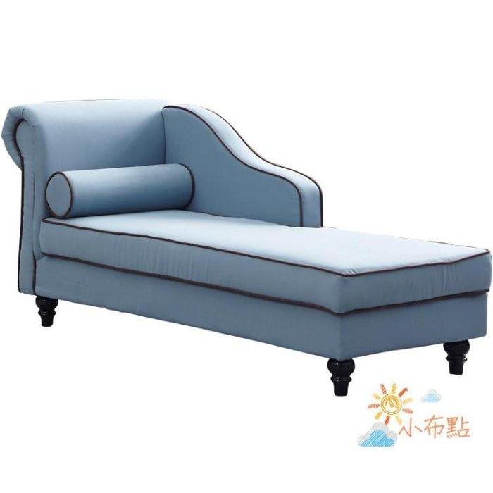 貴妃椅定制美式貴妃椅布藝地中海田園貴妃榻臥室躺椅美人靠時尚貴妃椅貴妃靠WY