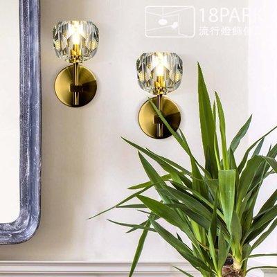 【18Park 】水晶金屬 Fruit light wall lamp [ 果實光壁燈-單燈(V1) ]