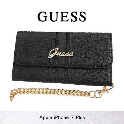 GUESS 立體壓紋手拿包* 5.5吋 iPhone 7 Plus/i7+ 剪裁壓印LOGO 卡片夾/卡袋/磁扣/側掀/
