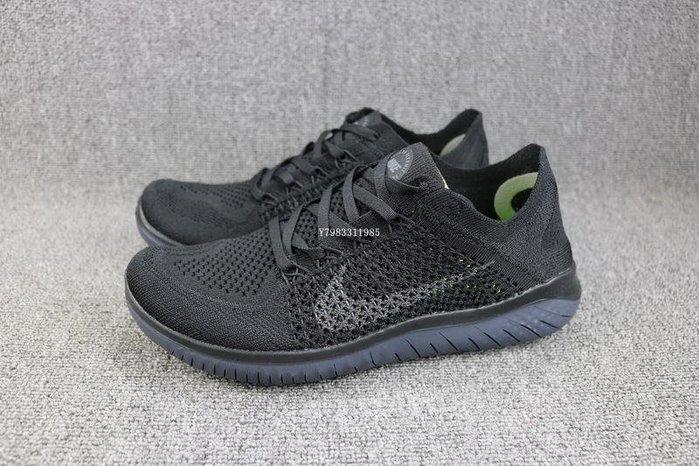 Nike FREE RN FLYKNIT  全黑 百搭 經典 休閒滑板鞋 男鞋 942838-002