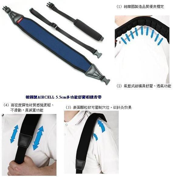 【eWhat億華】Aircell 韓國多功能減壓相機帶 可變手腕帶 兩用喔 多款顏色可以選購【3】