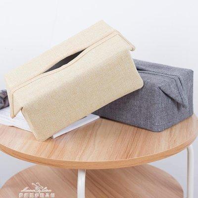 紙巾盒餐巾布藝抽紙盒創意日式田園通用面巾紙衛生紙抽盒『』
