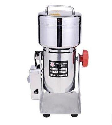 【優上】屹立直銷300克搖擺式粉碎機 磨粉機 電動研磨機 豪華版