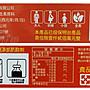【元氣一番.com】 買三贈一盒大棗補精升級配方(15mlX10入/盒〉無添加防腐劑