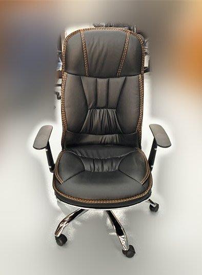 【宏品二手家具】全新二手家具 家電買賣 EA112-4AD*全新高背仿皮辦公椅* 辦公桌/會議桌椅/洽談桌/鐵櫃