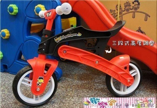 *歡樂屋*....//兒童兩輪滑步車/ 平衡車/ 競速車//.....沒踏板的自行車/ 新發泡輪