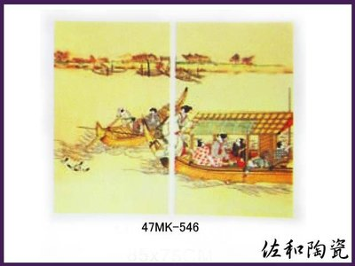 ~佐和陶瓷餐具~【47MK546門簾】門簾/窗簾/裝飾