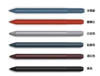 【丹尼小舖】Microsoft Surface Pro 手寫筆@@白金/鈷藍/酒紅/罌粟紅/冰雪藍/黑色@@可刷卡