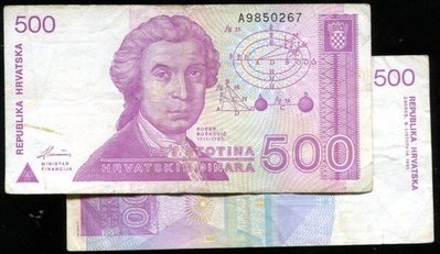 CROATIA(克羅埃西亞紙鈔),P21,500-DINAR,1991,品相美VF