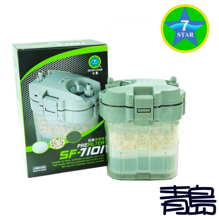 B。。。青島水族。。。E-F7101台灣SEVEN STAR七星---前置過濾桶==SF-7101