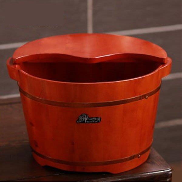 5Cgo 【批發】含稅會員有優惠 40684107049 高檔香柏木泡腳木桶 泡腳木盆洗腳木桶足浴木桶送蓋 SPA足浴桶