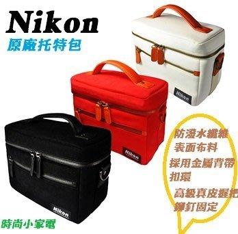 時尚小家電 NIKON 原廠 相機包 X PORTER(托特包限量款.紅.白.2色)一機兩鏡適用