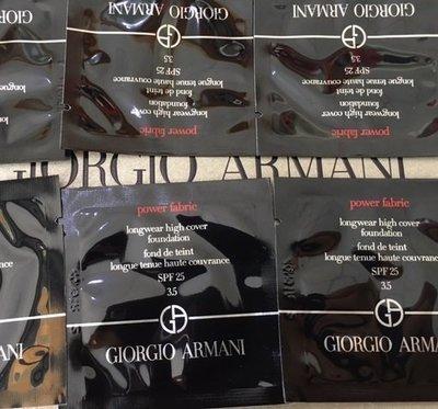 2017新上市 Giorgio Armani GA 亞曼尼  完美絲絨水慕斯粉底#3.5 1ml 體驗包5包一組共5ml