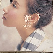 泳兒Close To You (Version 2) (CD + MV Karaoke DVD + Bonus Live 2CD) 特別版2007年