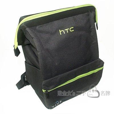 【敗金女的二手名牌】HTC VIVE 全新黑灰色 方型後背包