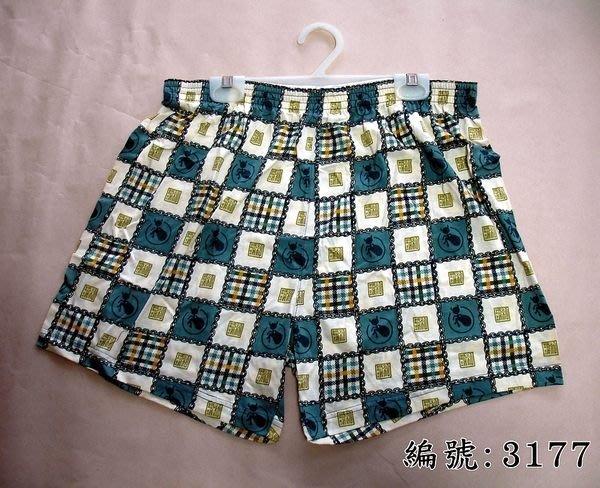 短褲台灣製紅螞蟻平口褲100%絲光棉編號3177、3178