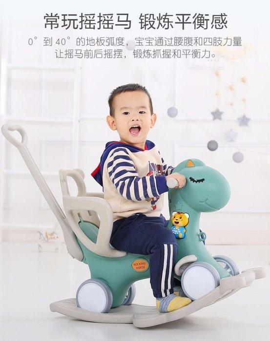 台灣商檢合格安全玩具小恐龍搖搖馬滑步車嬰幼兒溜溜車餐盤車牽繩引車推車滑行學步玩具萬向輪音樂故事童閃亮LED燈發光風火輪