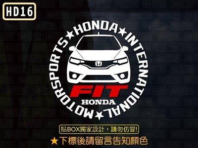 【貼BOX】本田HONDA 第三代FIT 圓形車型 反光3M貼紙【編號HD16】~ 免運費
