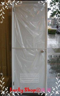 【鴻運】訂購特價 塑鋼門 。浴室門。廁所門。南亞框塑鋼門組  雙北桃免運!