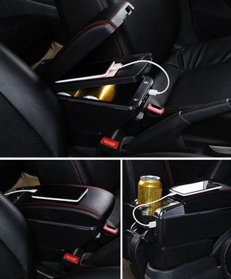 【車王小舖】鈴木 Suzuki SX4中央扶手 SX4扶手 SX4扶手箱 時尚款 升級版 帶7孔USB