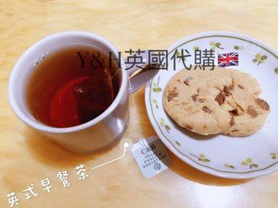英國代購 CARTWRIGHT & BUTLER C&B英式下午茶組(英式早餐茶/巧克力手工餅)