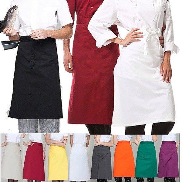 5Cgo【鴿樓】含稅會員有優惠12413743852 廚師圍裙半身男女圍裙廚房工作服服務員餐廳咖啡店廚房做飯圍裙商用營業