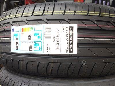 台北永信輪胎~普利司通輪胎 T001 RFT 225/50R18 95W 日本製 四輪含安裝 四輪定位