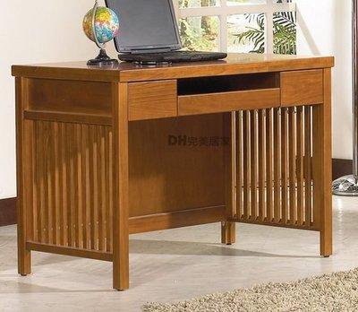 【DH】貨號DH016《娜斯》3.5尺精製柚木色實木電腦桌˙質感一流˙流暢曲線˙主要地區免運