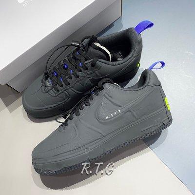 【RTG】NIKE AIR FORCE 1 EXPERIMENTAL 黑色 抓皺 N.354 男鞋 CV1754-001