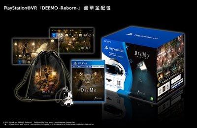 SONY PS4 VR PSVR 豪華全配包 DEEMO同捆組 虛擬實境 CUH-ZVR2 新版 二代 台灣公司貨 台中