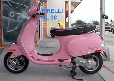 三立二輪 120/70-10 倍耐力 Pirelli SL38 高效能速克達運動胎  (含安裝+氮氣充填)or宅配免運費