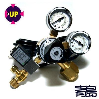 AA。。。青島水族。。。A-165台灣UP雅柏-CO2精密電磁閥==雙錶(可調壓力式)