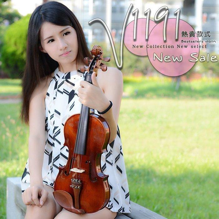 【嘟嘟牛奶糖】V1191 初學首選 實木小提琴►全面升級棗木配件◄初學小提琴 贈全配