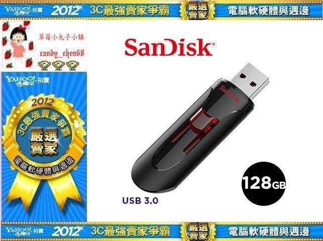 【35年連鎖老店】SanDisk Cruzer CZ600 128G USB 3.0隨身碟有發票/公司貨/5年保固